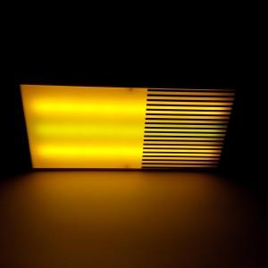 Осветительное оборудование PDR