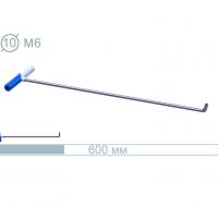 Рlatinum S 60. Крючок под сменную насадку, L 600 mm