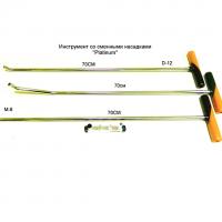 Комплект инструмента со смеными насадками